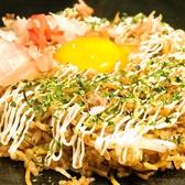 もんJa 浦安店のおすすめ料理3
