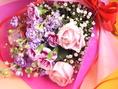 歓送迎会コース利用特典…【花束】主役にプレゼント♪