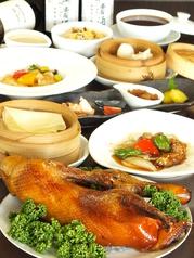中国料理工房 三好イメージ