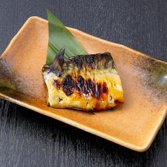 サバ西京焼き