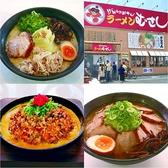 ラーメンむさし 泉佐野店 大阪のグルメ