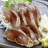 明神丸 帯屋町のおすすめ料理3