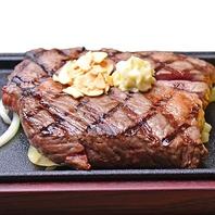本格的な炭焼きで食すステーキ♪