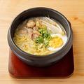 料理メニュー写真濃厚!鶏塩白湯ラーメン