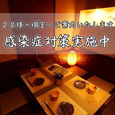 うまかもん料理 九州魂 KUSUDAMA 布施店の雰囲気1