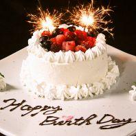 飯田橋でのお祝いに、サプライズケーキプレゼント!