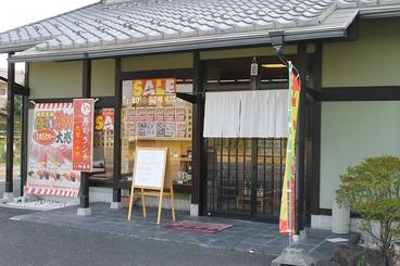 ぎふ初寿司 祖父江店の雰囲気1