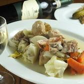 l'isola bellaのおすすめ料理2
