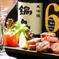 鈴の屋 浜口店のおすすめ料理1