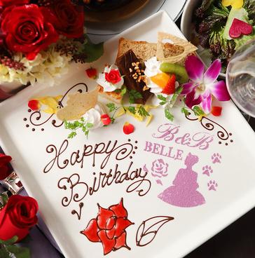 美女と野獣のカフェ&レストラン Beauty&the Beastのおすすめ料理1