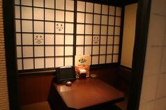 いろはにほへと 水戸駅南口店の特集写真