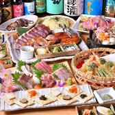 北国居酒屋 んだんだ 新宿三丁目店 ごはん,レストラン,居酒屋,グルメスポットのグルメ