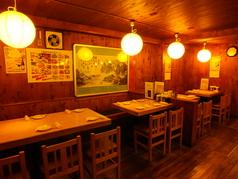 上海 味わいの雰囲気1