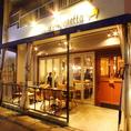 JR千葉駅徒歩5分♪住宅街にひっそり佇む肉バル!