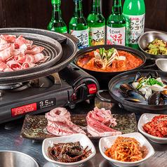 韓国料理 マショマショ 高田馬場本店の写真