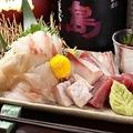 料理メニュー写真大漁炭酒家盛り(3~4人前)
