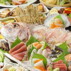 京ほのか 上野御徒町店のおすすめ料理1