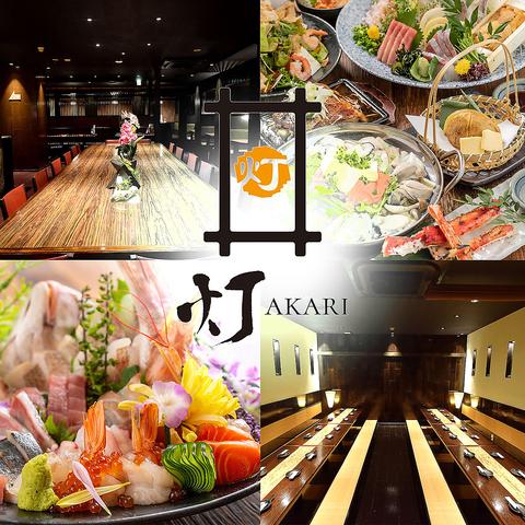 【浜松駅】飲み放題付コース3000円~!個室充実♪チーズタッカルビ×肉バル♪