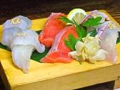 勇魚 廿日市市のおすすめ料理2