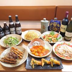 串郎酒場のおすすめ料理1