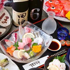 美味研鑽 TETSU 徹の写真