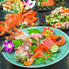 北海道鮮魚と炙り肉寿司 竜宮城 札幌 すすきの店のおすすめ料理1
