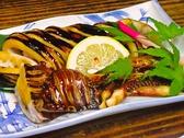勇魚 廿日市市のおすすめ料理3