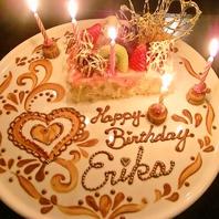 チョコアート自家製ケーキ