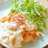 アジト 味人 水戸のおすすめ料理3