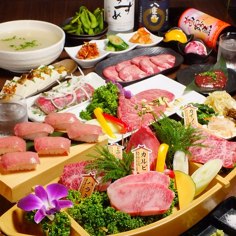 肉問屋の焼肉屋!新鮮で上質なお肉をリーズナブル価格で提供してます。