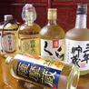 中華酒房 景雲のおすすめポイント2