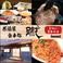 カレーの通販サイト(群馬県)