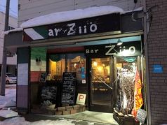 Bar Ziioの写真