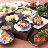 かまどか 新宿歌舞伎町店のおすすめ料理2