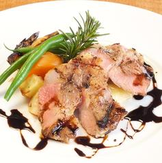 料理メニュー写真養老山麓豚肩ロースのグリル
