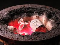 備長炭で美味しく焼き上げます!