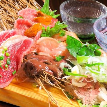炉端・釜飯・焼うに 又八 またはちのおすすめ料理1