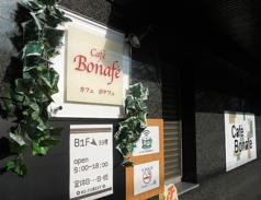 Cafe Bonafe カフェ ボナフェの写真