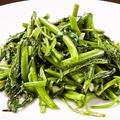 料理メニュー写真空芯菜のニンニク塩味炒め