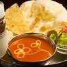 インドハラルレストラン ギータ GEETA イオンタウン上里店のおすすめポイント1