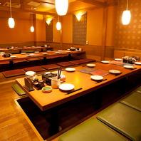 ◆充実の個室◆田町・芝浦でモダンな温かみのある空間