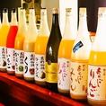 女性に人気の果実酒は15種類と豊富に取り揃えております。