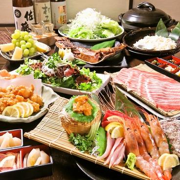 うまいもん酒場 魚鶏 錦糸町店のおすすめ料理1