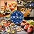 牡蠣と肉 KAKIMASA カキマサ 石山駅前店のロゴ