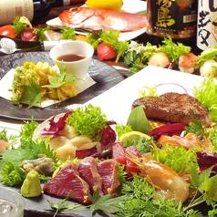 居酒屋DINING 海月 本店のおすすめ料理1