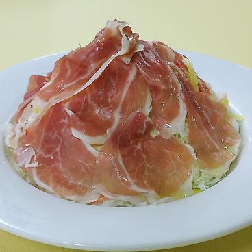 イタリア食堂 TOKABO トオカボウ 神楽坂店のおすすめ料理1