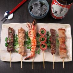 博多大衆和食 ひげ六 平尾店の写真