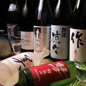 美酒佳肴 幸のおすすめ料理3