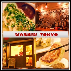 WASH1N TOKYO ワシントウキョウ 阿佐ヶ谷店の写真