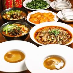 麺王翔記 横浜中華街のコース写真
